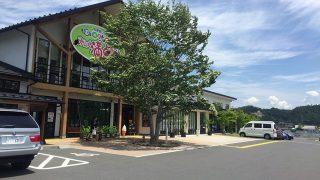 レストラン山ぼうし 新鮮野菜の前菜バイキング(福島県棚倉町)