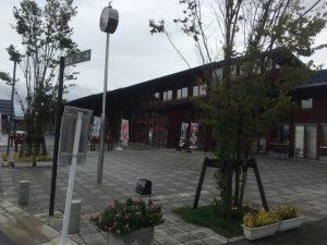 道の駅あいづの外観