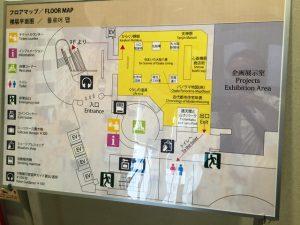 第二展示室フロアマップ