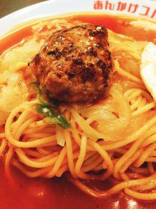 あんかけスパゲッティ