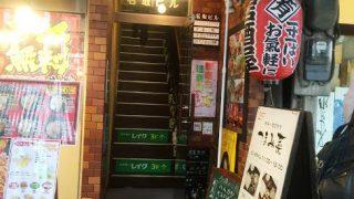 つまみ菜(東京都江東区)
