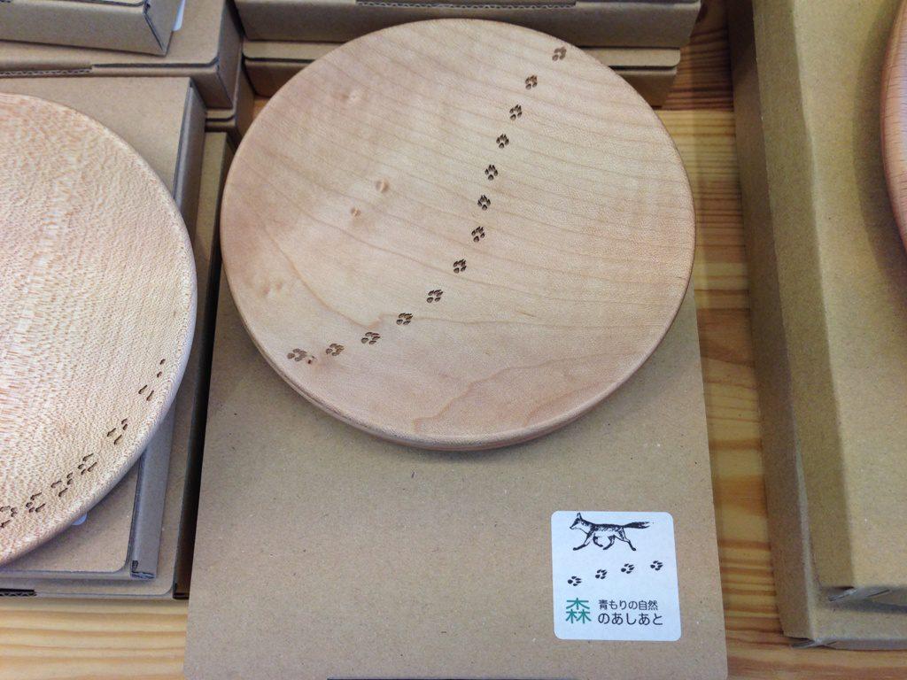 商品の木のお皿