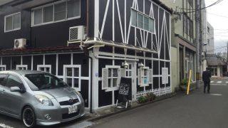 「白い部屋」で白いカレーを食べてきた(福島市)