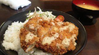 和食酒場 AFRO かじきのジャンボメンチ(福島県いわき市)