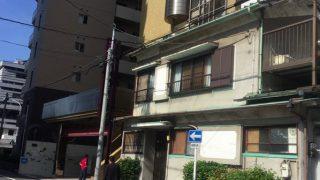 沼津グランドホテル(静岡県沼津市)