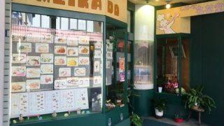 レストラン名花堂のオムカツカレー(静岡県富士市)