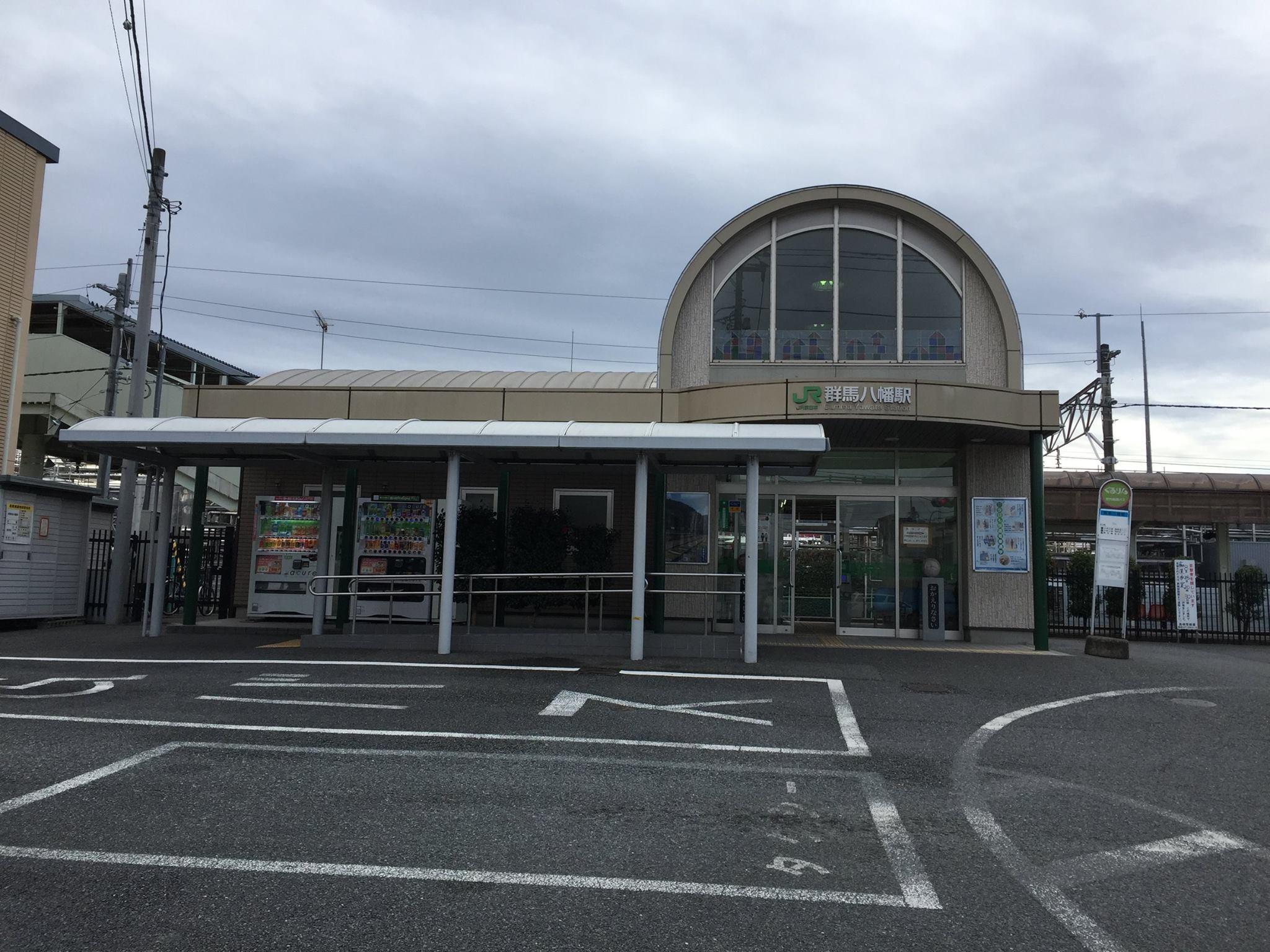 JR群馬八幡駅の駅舎