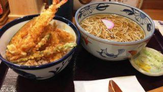 天ぷらや「天丼てんや」(新橋店)