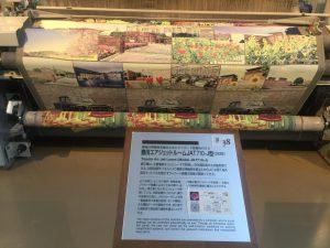 繊維機械館 展示物