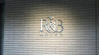 ホテルR&Bで焼き立てパンを(東京東陽町)