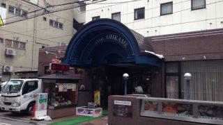 レストラントータスでスーラータンメン(福島県福島市)