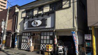 どん亭でランチ 旬の寒ぶり丼(仙台市)