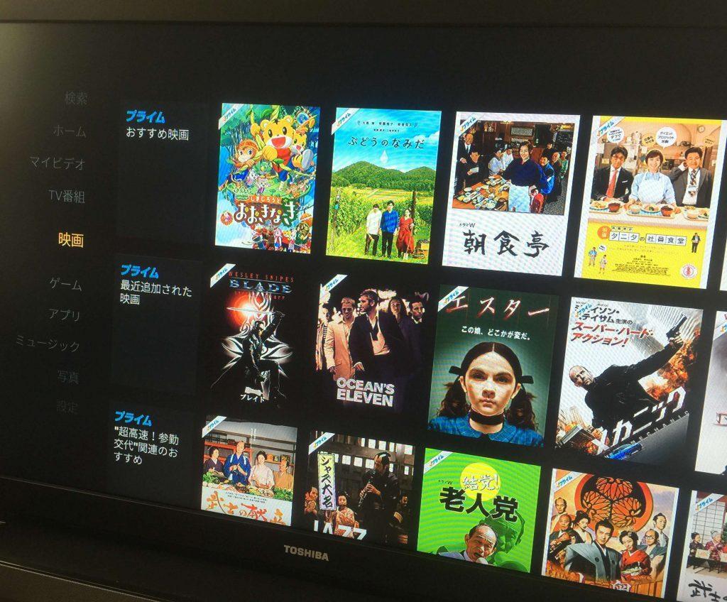 テレビの画面