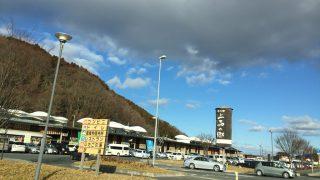道の駅「上品の郷」で車中泊(宮城県石巻市)