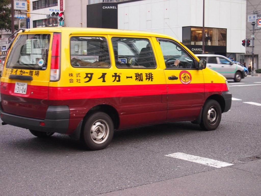コーヒ-屋さんの車