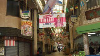 今出川界隈~同志社大学・出町枡形商店街(京都市)