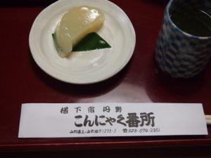 料理と箸袋