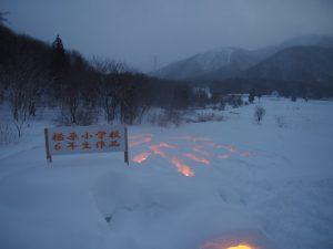 小学生による雪月火の灯