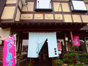 旅館の玄関