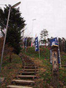 弁天山の頂上へ続く階段