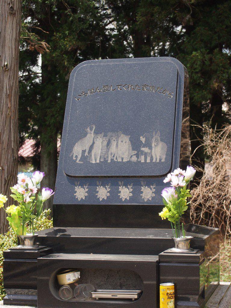 ペット用の慰霊碑