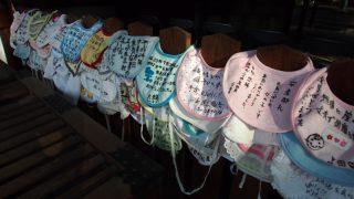 敷地神社(わら天神宮)(京都市北区)
