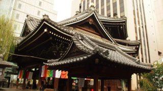 六角堂【都会の中の異次元空間】(京都市中京区)