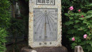 天智天皇陵から琵琶湖疎水(京都市山科区)