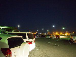 徳光パーキングエリア駐車場
