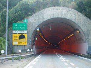 親不知トンネル