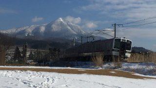 道の駅ばんだい(福島県磐梯町)