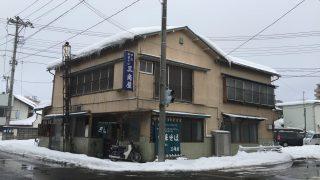 県内最古の中華そば店「三角屋」でランチ(福島県会津若松市)