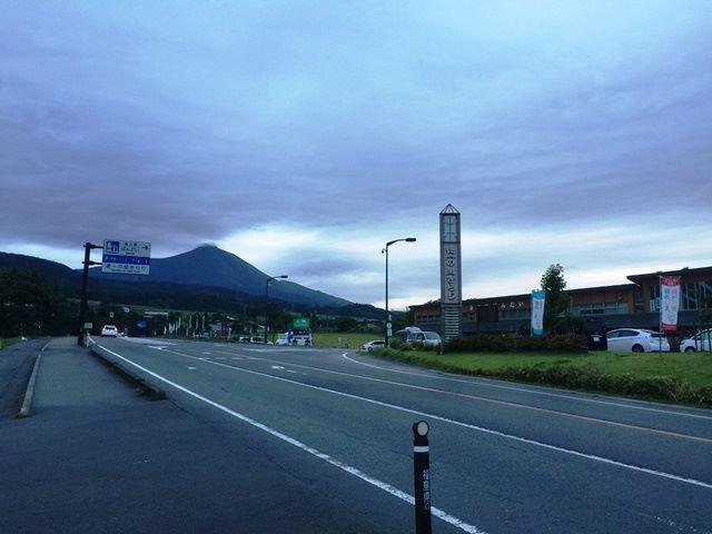 磐梯山と道の駅ばんだい