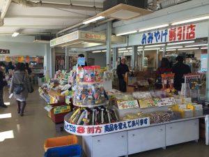 下田ロープウェイ山頂駅売店