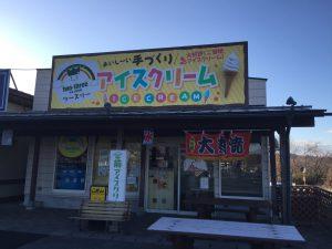 アイスクリーム店