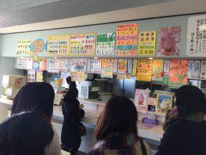下田ロープウェイ山頂駅食堂