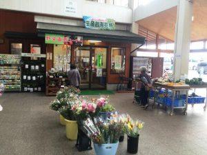 農産品コーナー