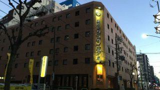 コスパNo1  名古屋クラウンホテル(愛知県名古屋市)