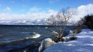 冬の造形 しぶき氷(福島県猪苗代)