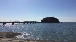 400メートルの海上散歩で竹島(愛知県蒲郡市)