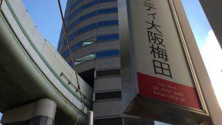 ビルを貫通する高速道路(大阪市福島区)