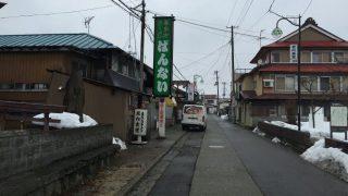 支那そばの坂内食堂(福島県喜多方市)