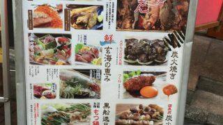 黒船で九州の食を堪能(北九州小倉)