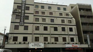 駅近 ビジネスホテル YANAGI(福岡県小倉)