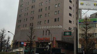 R&Bホテル大塚駅北口(東京豊島区)