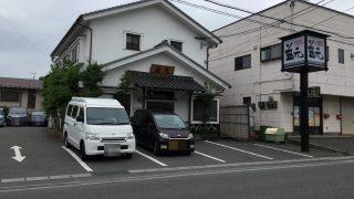 ランチの人気店 益元(福島・郡山市)