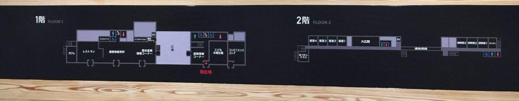 建物配置図