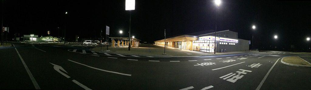 道の駅の全景