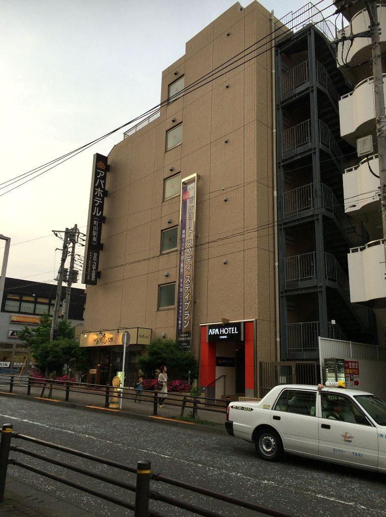 アパホテル町田