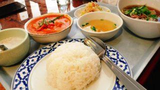 タイ料理 SIAM シャム(東京・有楽町)